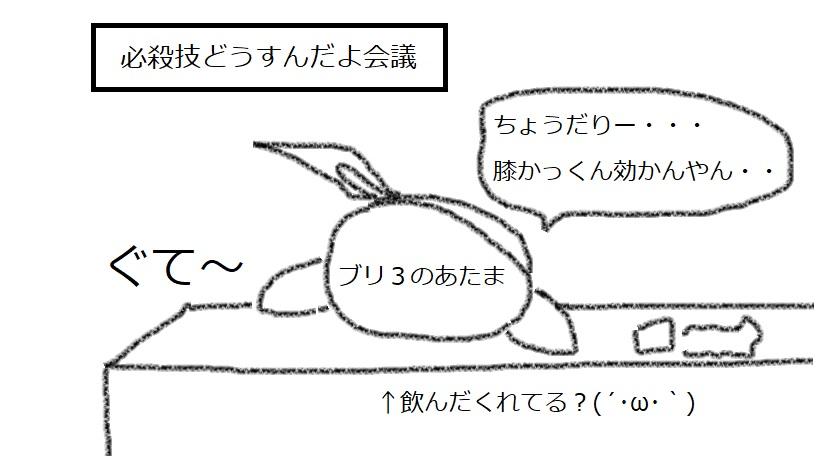 f:id:kanahiro9-22_22-8-8:20180219063645j:plain