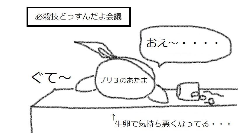 f:id:kanahiro9-22_22-8-8:20180219063751j:plain