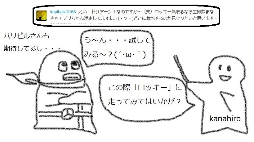 f:id:kanahiro9-22_22-8-8:20180220053104j:plain
