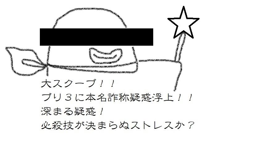 f:id:kanahiro9-22_22-8-8:20180221052207j:plain