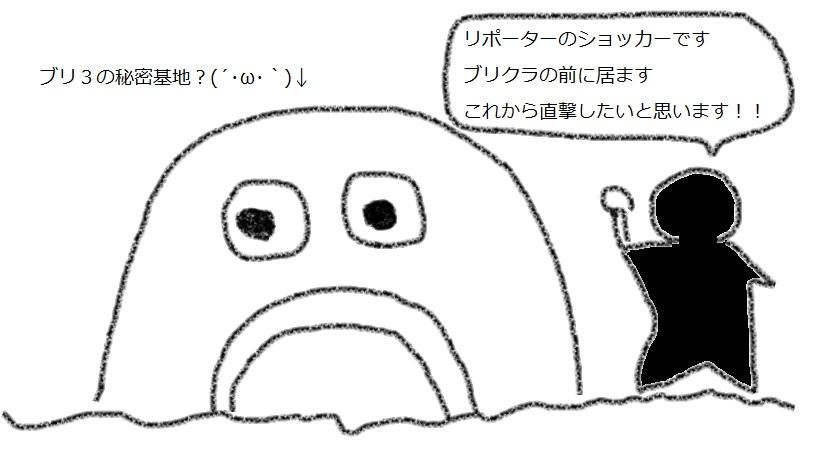 f:id:kanahiro9-22_22-8-8:20180221052259j:plain