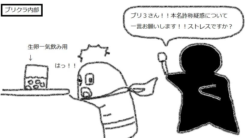 f:id:kanahiro9-22_22-8-8:20180221052323j:plain