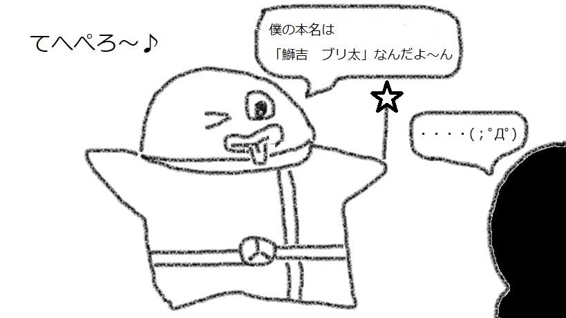 f:id:kanahiro9-22_22-8-8:20180221052418j:plain