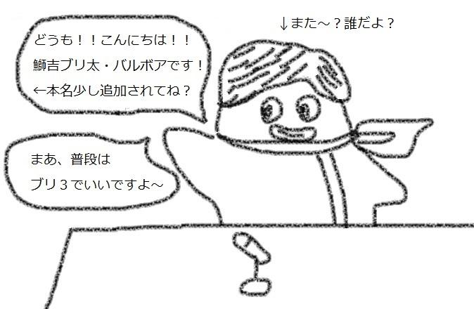 f:id:kanahiro9-22_22-8-8:20180222173641j:plain