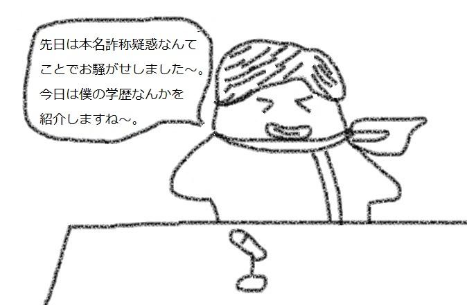 f:id:kanahiro9-22_22-8-8:20180222173725j:plain