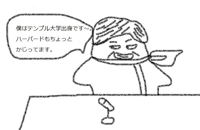 f:id:kanahiro9-22_22-8-8:20180222173805j:plain