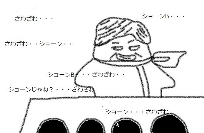 f:id:kanahiro9-22_22-8-8:20180222173832j:plain