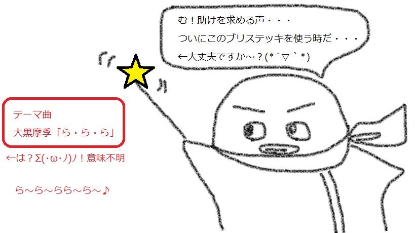 f:id:kanahiro9-22_22-8-8:20180223063114j:plain