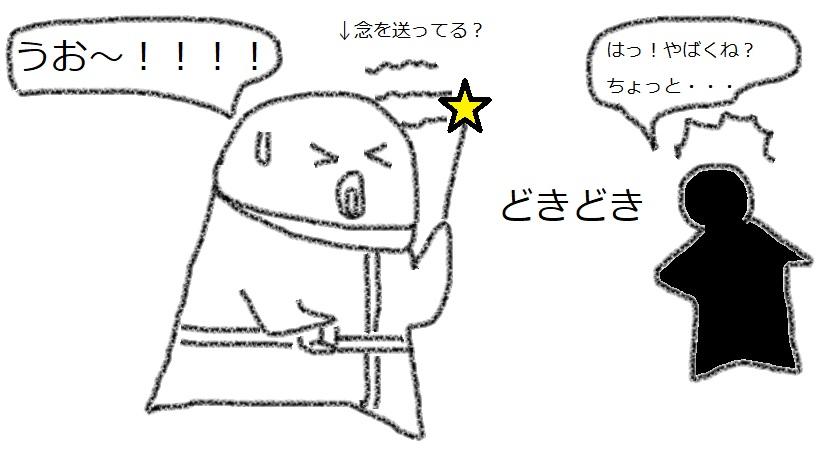f:id:kanahiro9-22_22-8-8:20180223063141j:plain
