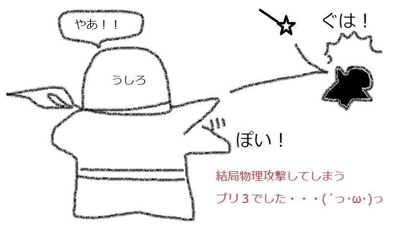 f:id:kanahiro9-22_22-8-8:20180223063831j:plain