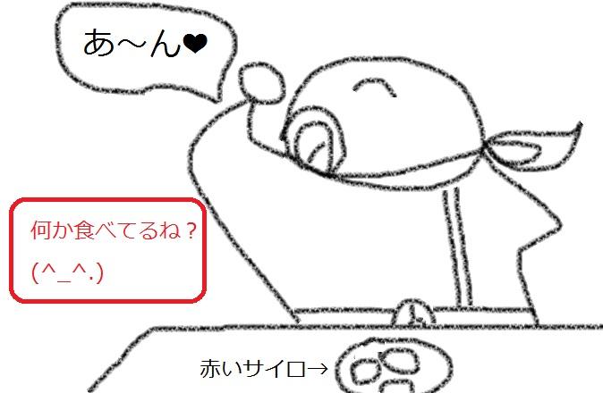 f:id:kanahiro9-22_22-8-8:20180223222607j:plain
