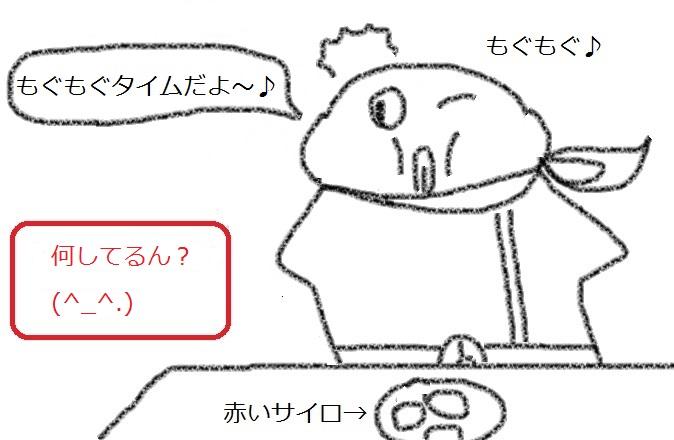 f:id:kanahiro9-22_22-8-8:20180223222654j:plain