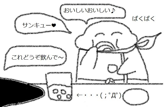 f:id:kanahiro9-22_22-8-8:20180223222720j:plain