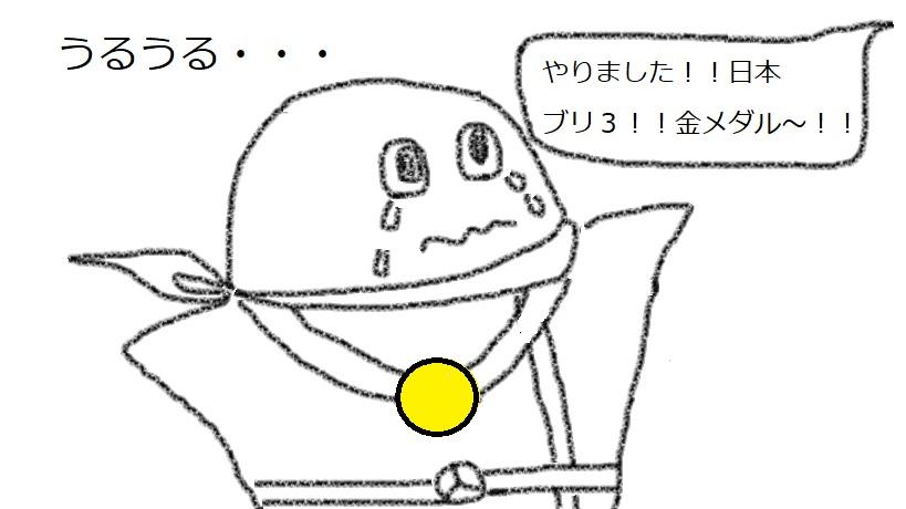 f:id:kanahiro9-22_22-8-8:20180225054342j:plain