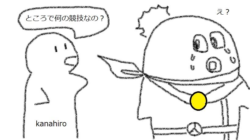 f:id:kanahiro9-22_22-8-8:20180225054411j:plain