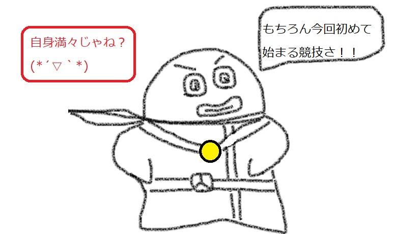 f:id:kanahiro9-22_22-8-8:20180225054440j:plain