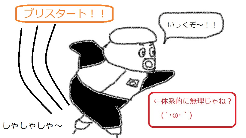 f:id:kanahiro9-22_22-8-8:20180225054510j:plain