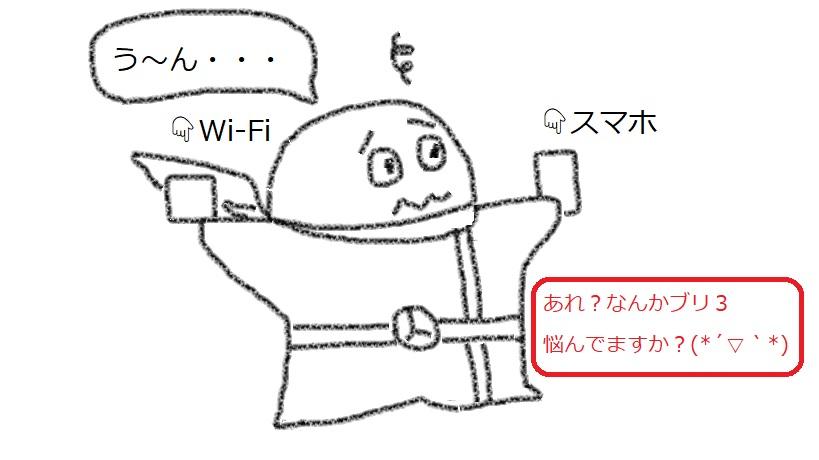f:id:kanahiro9-22_22-8-8:20180225222445j:plain