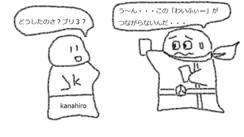 f:id:kanahiro9-22_22-8-8:20180225222515j:plain