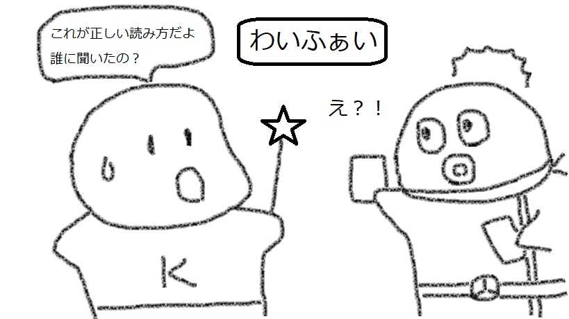 f:id:kanahiro9-22_22-8-8:20180225222546j:plain