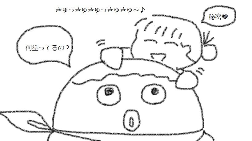 f:id:kanahiro9-22_22-8-8:20180226212124j:plain