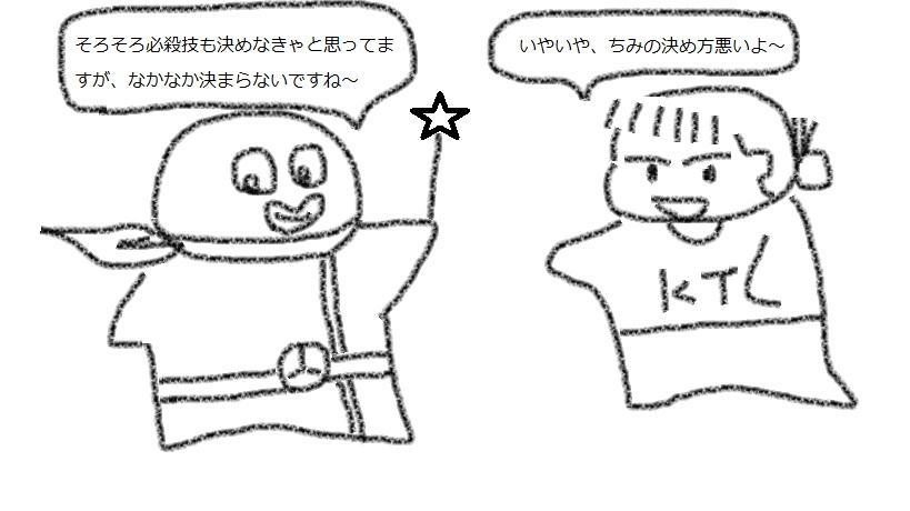 f:id:kanahiro9-22_22-8-8:20180228054812j:plain