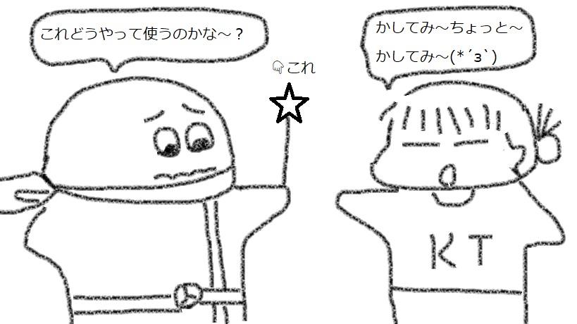 f:id:kanahiro9-22_22-8-8:20180228054843j:plain