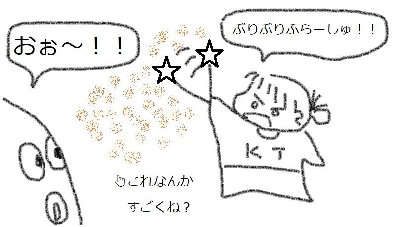 f:id:kanahiro9-22_22-8-8:20180228054907j:plain