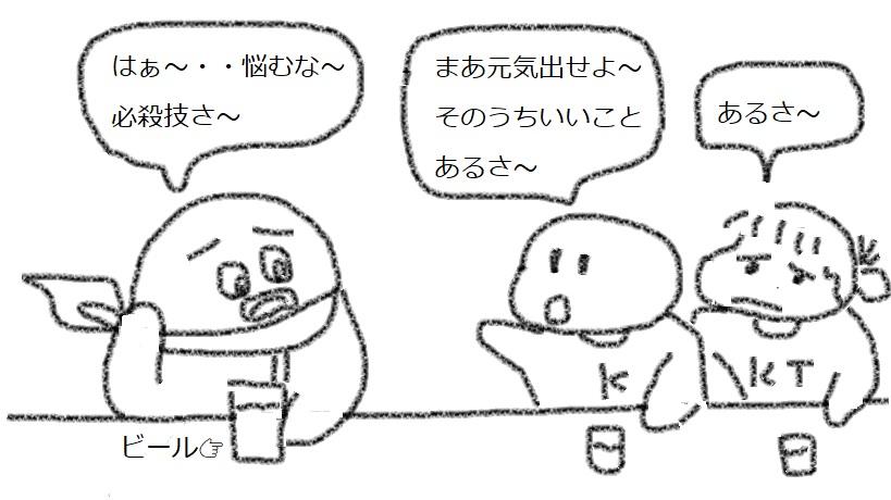 f:id:kanahiro9-22_22-8-8:20180301040957j:plain