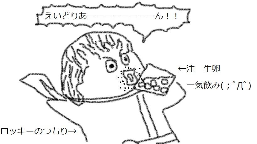 f:id:kanahiro9-22_22-8-8:20180301041123j:plain