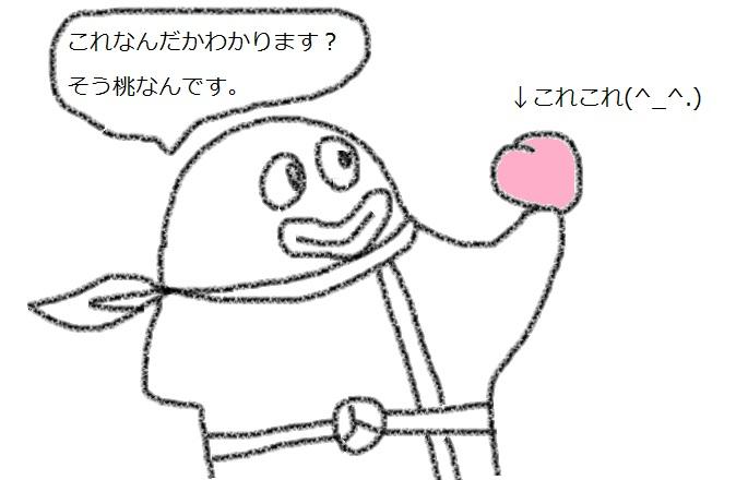 f:id:kanahiro9-22_22-8-8:20180302181346j:plain