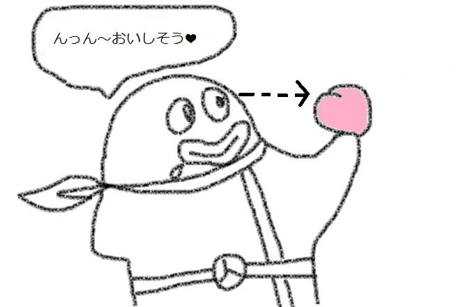 f:id:kanahiro9-22_22-8-8:20180302181439j:plain