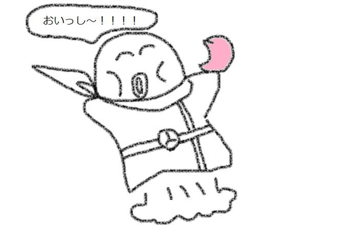 f:id:kanahiro9-22_22-8-8:20180302181518j:plain