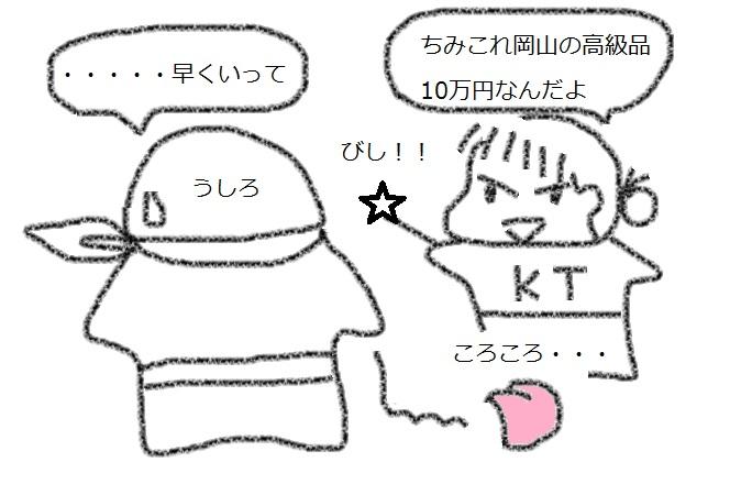f:id:kanahiro9-22_22-8-8:20180302181549j:plain