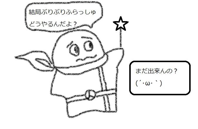f:id:kanahiro9-22_22-8-8:20180303142927j:plain