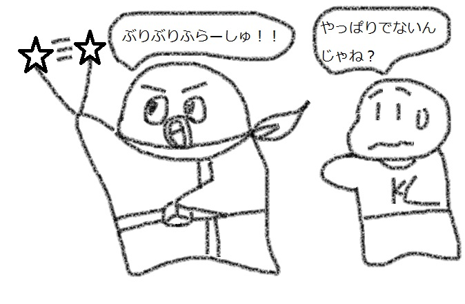 f:id:kanahiro9-22_22-8-8:20180303144021j:plain