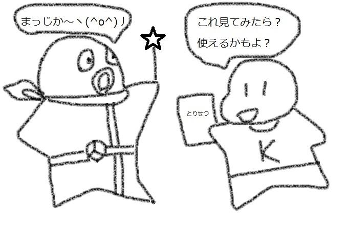f:id:kanahiro9-22_22-8-8:20180303153434j:plain