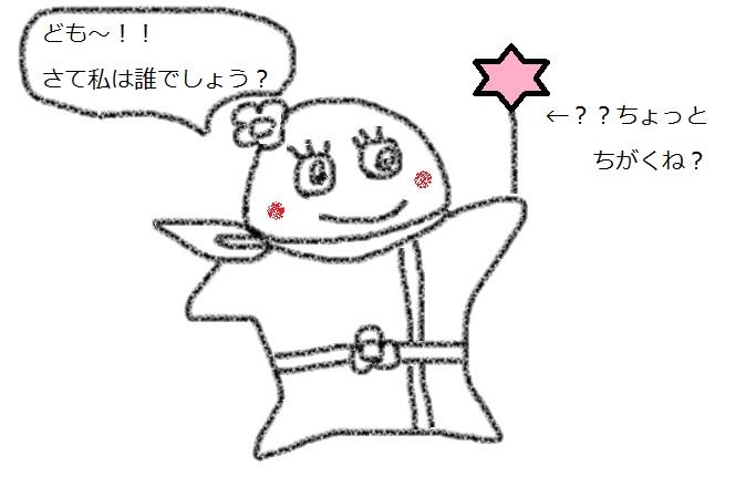 f:id:kanahiro9-22_22-8-8:20180303205614j:plain