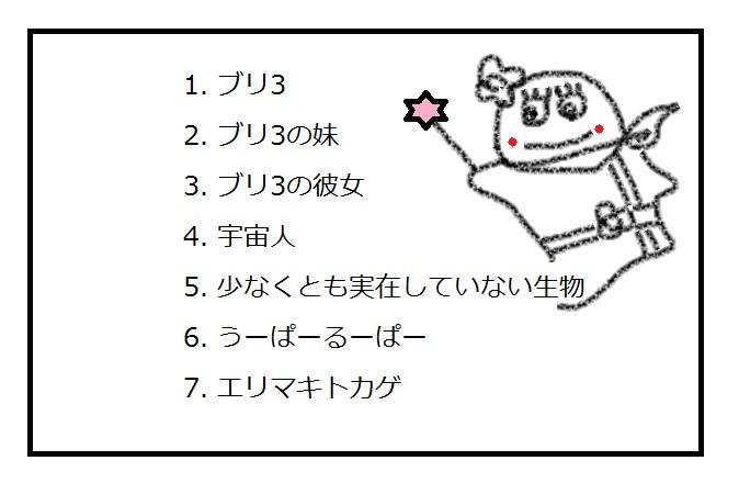f:id:kanahiro9-22_22-8-8:20180303205637j:plain