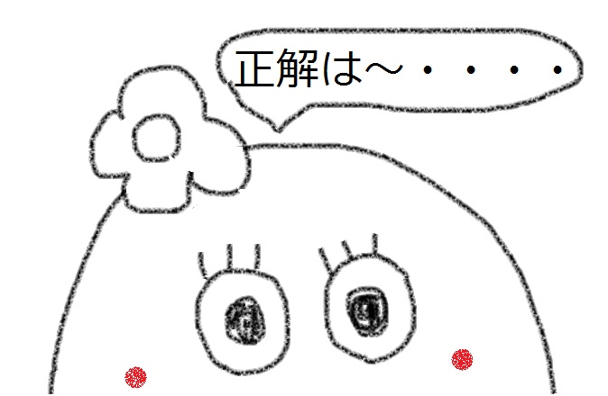 f:id:kanahiro9-22_22-8-8:20180303205700j:plain