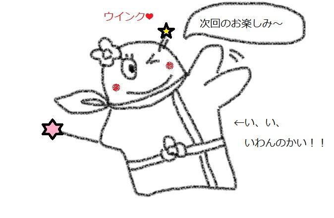 f:id:kanahiro9-22_22-8-8:20180303205721j:plain