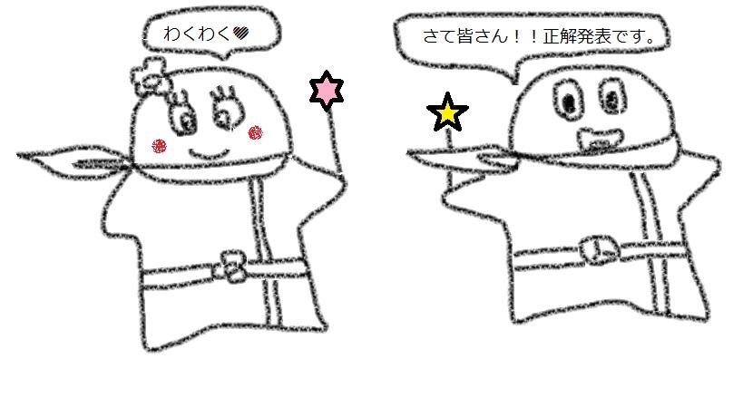 f:id:kanahiro9-22_22-8-8:20180304182037j:plain
