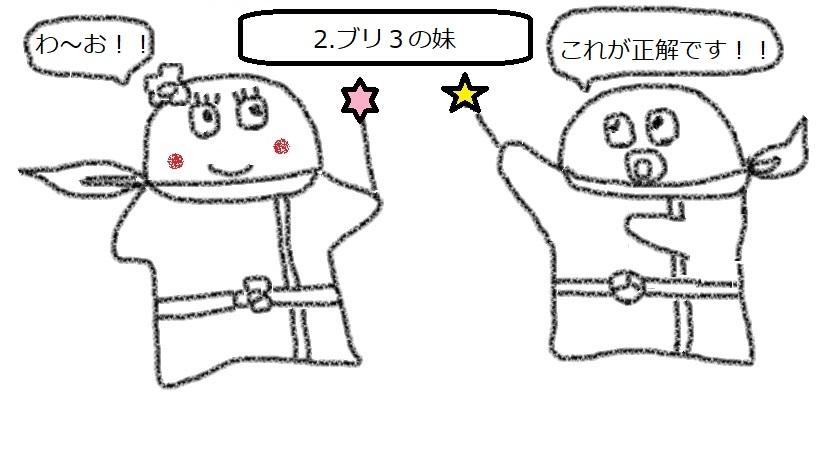 f:id:kanahiro9-22_22-8-8:20180305052702j:plain