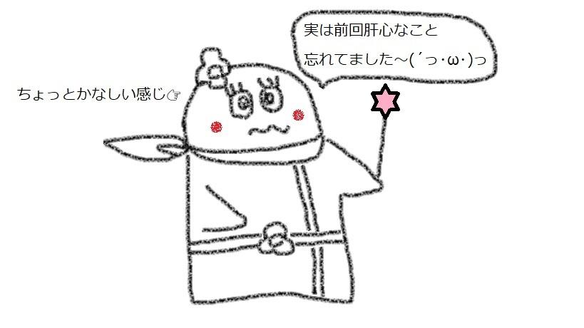 f:id:kanahiro9-22_22-8-8:20180306054224j:plain
