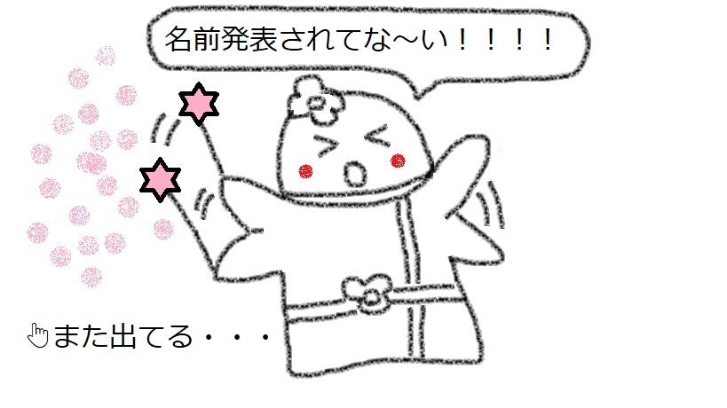 f:id:kanahiro9-22_22-8-8:20180306054315j:plain