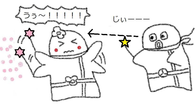 f:id:kanahiro9-22_22-8-8:20180306054343j:plain