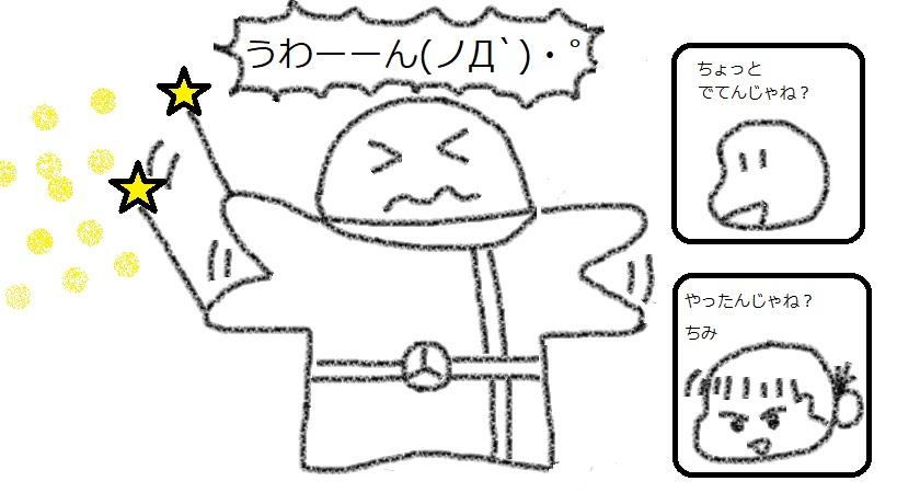 f:id:kanahiro9-22_22-8-8:20180306054415j:plain