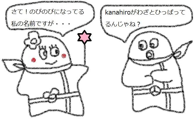 f:id:kanahiro9-22_22-8-8:20180306195427j:plain