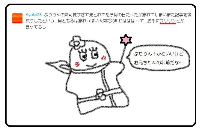 f:id:kanahiro9-22_22-8-8:20180306195530j:plain