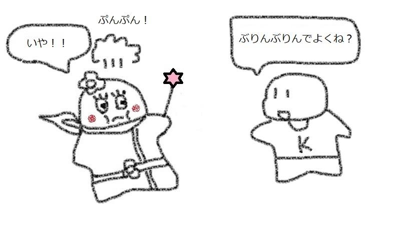 f:id:kanahiro9-22_22-8-8:20180306195554j:plain